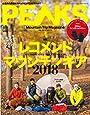 PEAKS(ピークス) 2019年 1月号 [雑誌](特別付録★カメラやスマホ操作に便利な「2wayフィンガーレスミトン」)