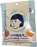毛穴撫子 お米のマスク 10枚入×3個セット