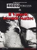 Il Vangelo secondo Matteo(versione restaurata) (+booklet)