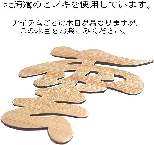 "Japanese Shinto Shrine Kamidana wood craft Kanji Sticker /""Kumo/"" Made in Japan"