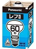 パナソニック レフ電球(屋内用) E26口金 100V60形 散光形(ビーム角=60°)