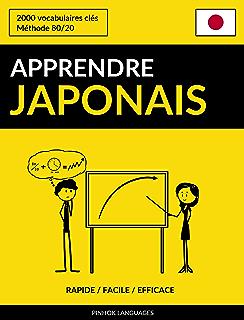 Apprendre Le Japonais En Autodidacte Sans Passer Par La Motivation