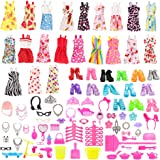 Barwa 123 Pcs Clothes Set EU CE-EN71 Certified Include 15 Pack Clothes Party Grown Outfits and 108 Pcs Different Doll Accessories for 11.5 Inch 28 - 30 cm Dolls