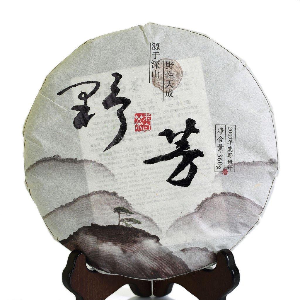 360g (12.69 oz) 2007 Year FuDing Organic Supreme Wild Bai Mu Dan PaiMuDan white peony Aged Chinese White Tea Cake