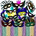 Mardi Gras Beads & Feather Masks Party Pack With 6 Mardi Gras Tattoos