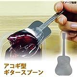 島村楽器 SP-AG ギター型スプーン アコギタイプ (ShimamuraMusic)