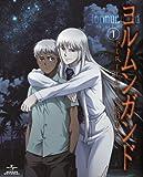 ヨルムンガンドPERFECT ORDER 1 (通常版) [Blu-ray]