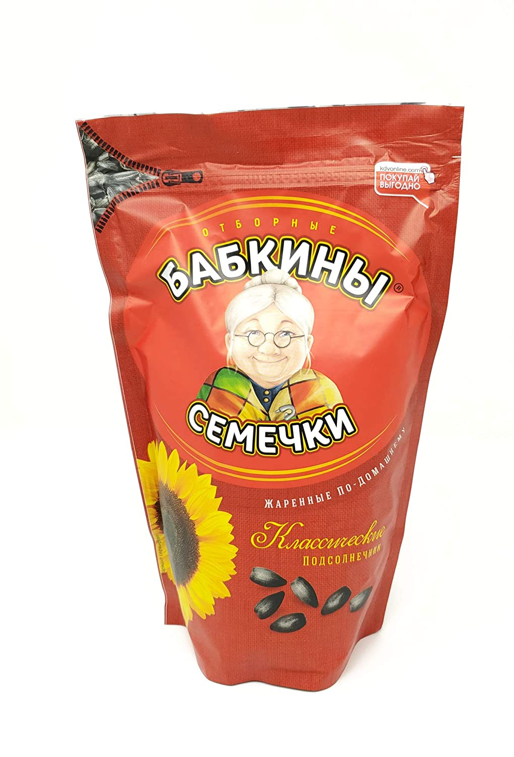 Imported Russian Roasted Sunflower Seeds Babkiny 17.63 Ounce, 500gr (Pack of 2)