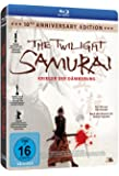 The Twilight Samurai - Krieger der Dämmerung (10th Anniversary Edition) [Blu-ray]