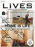 LIVES(ライヴズ)VOL.67 2013/2月号[雑誌]