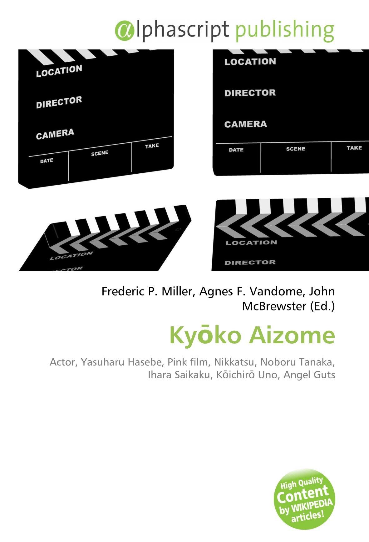 Kyoko Aizome Kyoko Aizome new photo
