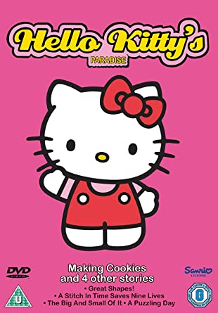 0865d3d513d4 Hello Kitty s Paradise Making Cookies   4 Other Stories DVD  Amazon ...