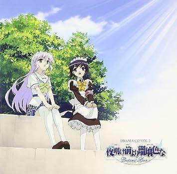 Amazon | ドラマCD「TVアニメー...
