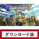Overcooked 2 - オーバークック2 オンラインコード版