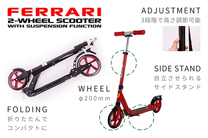 Amazon.com: dakott Ferrari 2 ruedas Scooter, Rojo: Sports ...