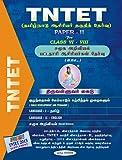 TN TET - Paper II for Social Science Teachers (Tamil Medium)