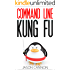 Command Line Kung Fu: Bash Scripting Tricks, Linux Shell Programming Tips, and Bash One-liners