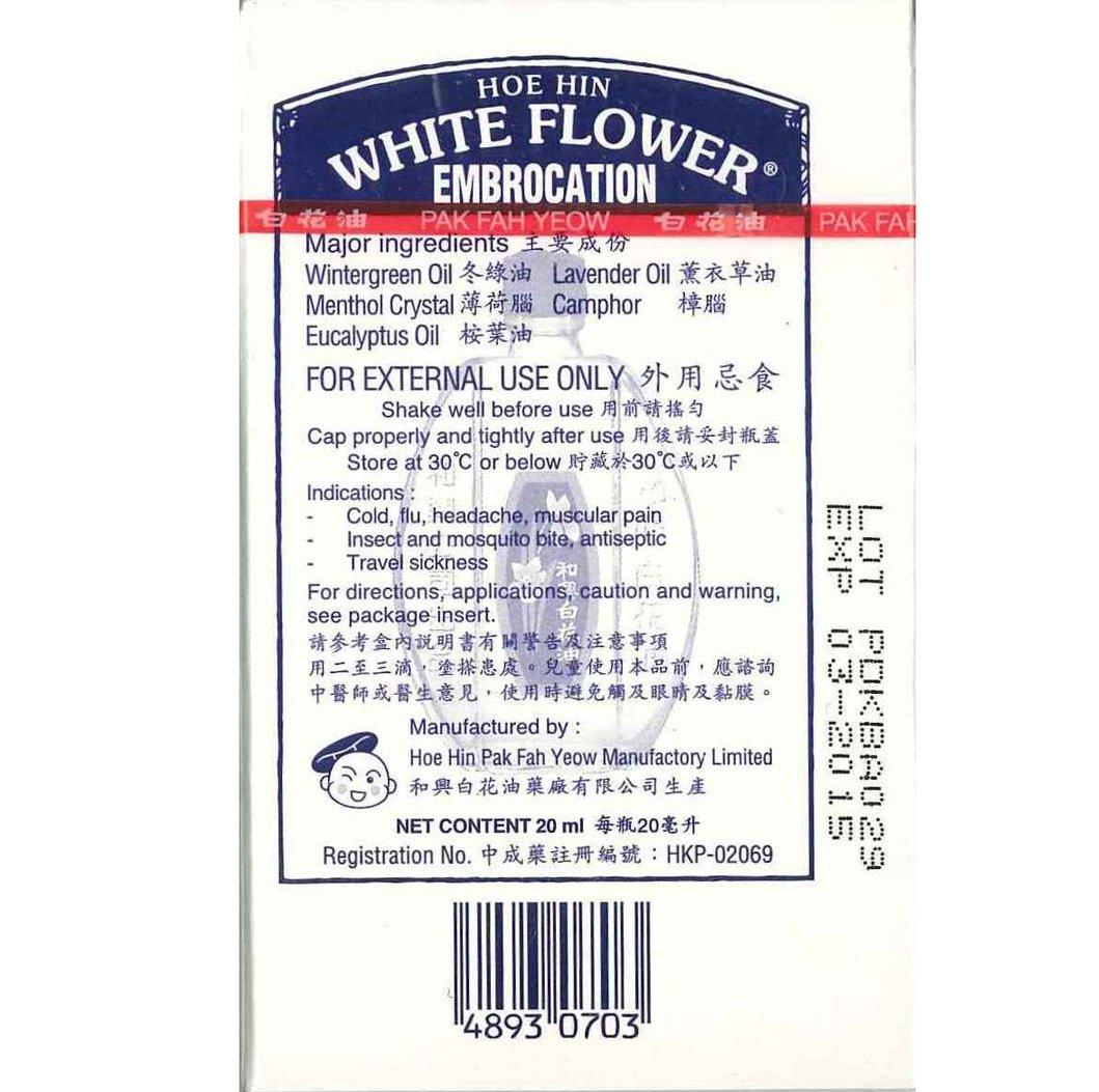 White Flower Oil 20ml 067 Fl Oz By Hoe Hin Amazon Health