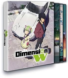 Dimension W (Serie Completa) - Episodios 1 a 12 [DVD]