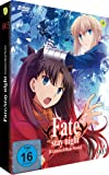 Fate/stay night [Unlimited Blade Works] - Vol. 3 (inkl. Soundtrack) [Limited Edition] [2 DVDs] [Import anglais]