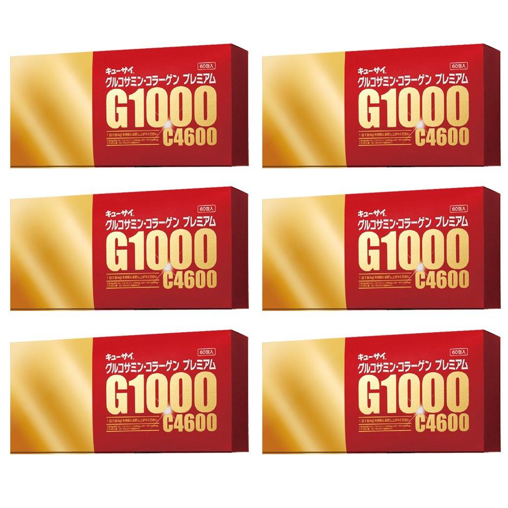 キューサイ グルコサミンコラーゲン プレミアム6箱まとめ買い(1箱60包入約30日分) B078RX68Y9