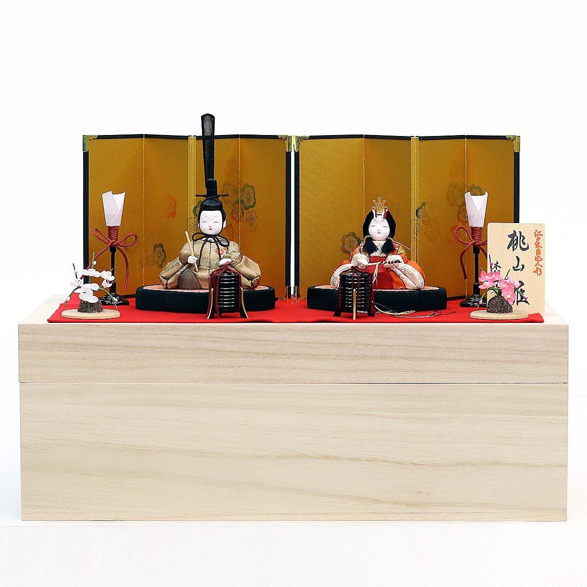 雛人形 一秀 桃山雛 2号 親王 毛せん桐箱 収納飾り HNIS-KSH-H-10 木目込み ひな人形 コンパクト   B078K8S6RK