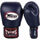 Twins キック ボクシンググローブ 本革製 10オンス ネイビーブルー Nevy Blue