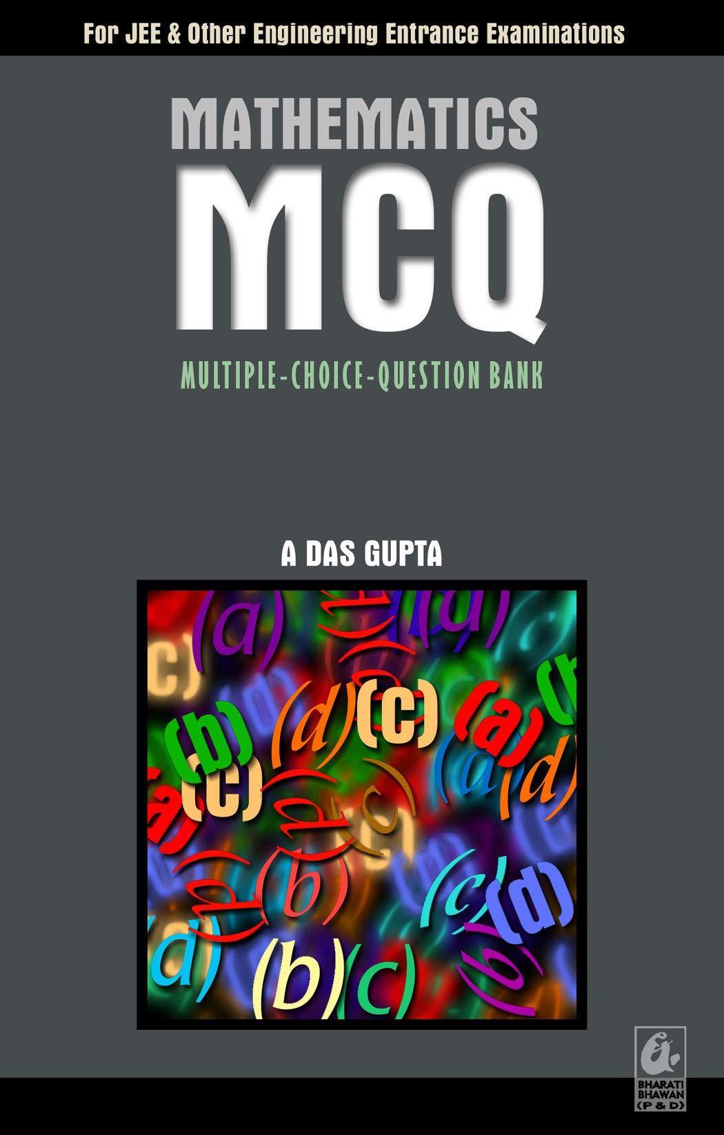 engineering mathematics 3 online mcq