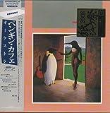 ペンギン・カフェ・オーケストラ(紙ジャケット仕様)