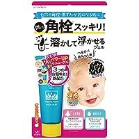 いちご鼻が改善するスクラブ洗顔ネットショッピング