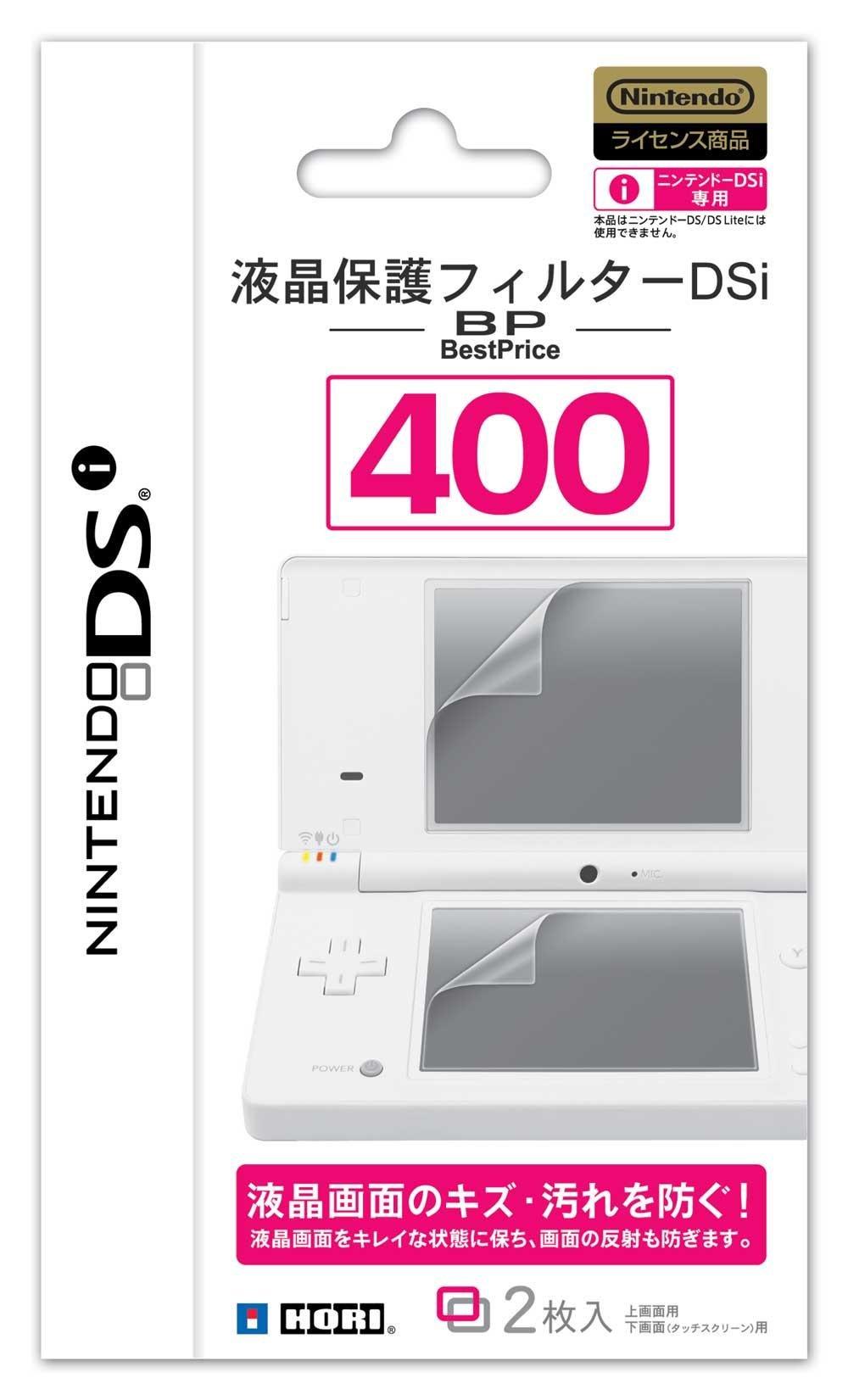 Filter DSi BP Screen Protector