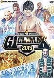 G1 CLIMAX2019 [DVD]