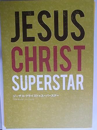 Amazon.co.jp | 舞台パンレット ...