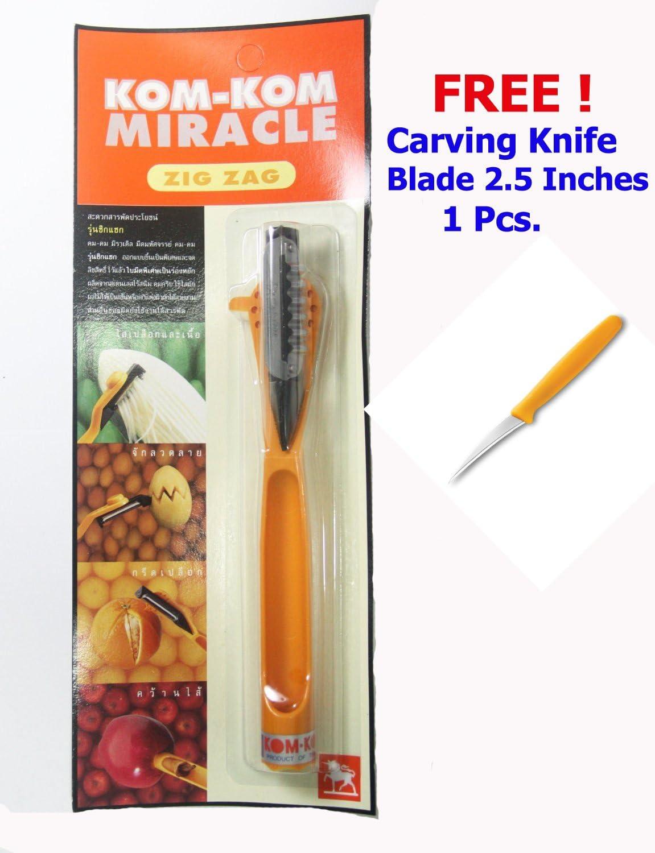 Kom Kom Miracle Zig Zag (Julienne Blade) Thai Multi Purpose Knife + Free Carving Knife