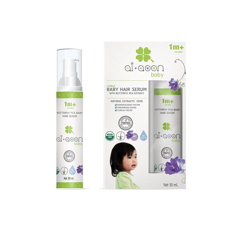 Amazon Com Butterpea Baby Hair Growth Enhancing Serum 100 Natural 50ml Baby
