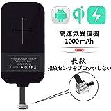 Nillkin ワイヤレス充電レシーバー (高価値 極薄) Android 置くだけで充電 Qi(チー) 規格 シート シングルコイル 非接触充電 Qiレシーバー ワイヤレス充電 USB端子対応 (Type-c対応 长タイプ)
