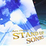 STAND UP SONIC