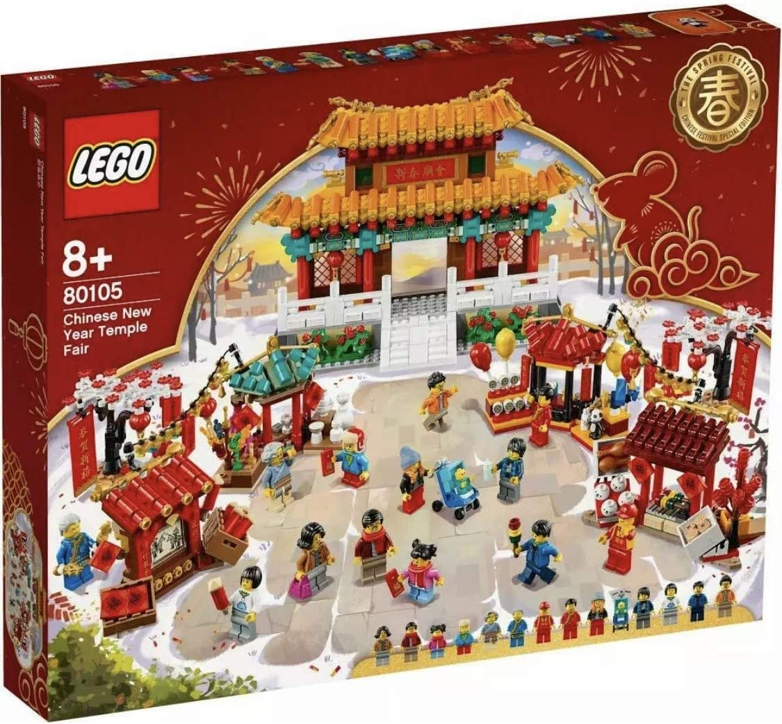 LEGO 80105 Chinese New Year Temple Fair (1664 Pcs)