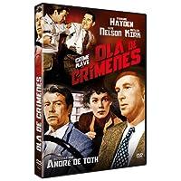 Ola de Crímenes DVD 1954 Crime Wave