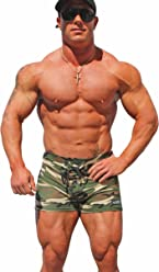 7601868a07eeb Physique Bodyware Men s Lace-Up Workout Shorts. Made In USA