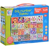 ThinkMax Big Number Jigsaw Puzzle Shaped Floor Puzzle (20-Piece)