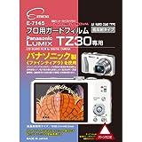 ETSUMI 液晶保護フィルム プロ用ガードフィルムAR Panasonic LUMIX TZ30専用 E-7145