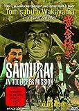 Samurai in tödlicher Mission - Killer's Mission