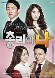 [CD]総理と私 OST (KBS TV ドラマ) (韓国盤)