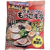 クックランド 熊本ラーメン「もっこす亭」 とんこつ味 1食×20袋