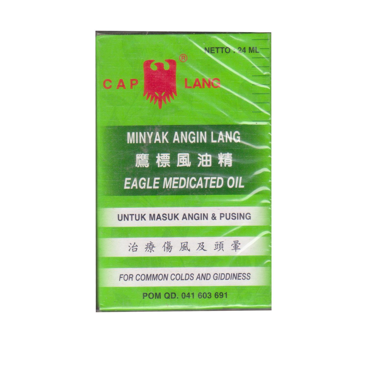 Cap Lang - Eagle Brand Medicated oil, 24 Ml (Pack of 12)