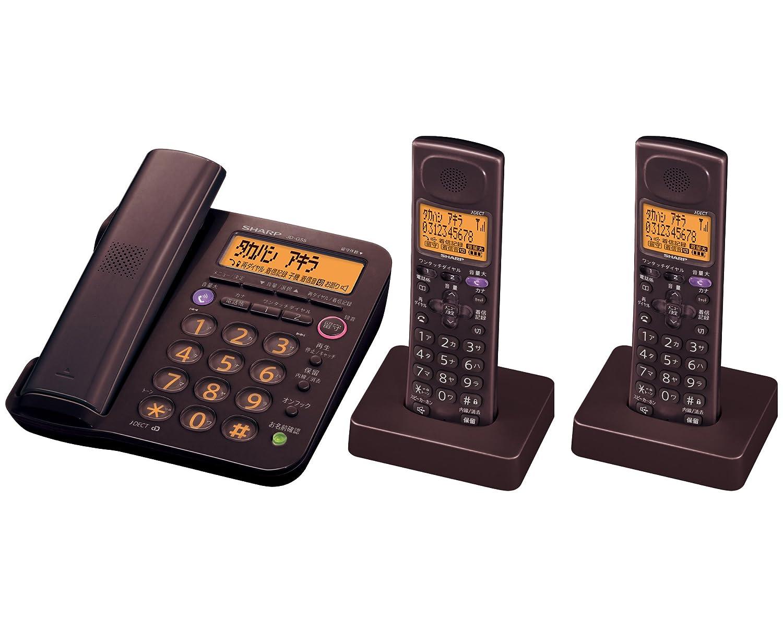 シャープ デジタルコードレス電話機 子機2台付き 1.9GHz DECT準拠方式 ブラウン系 JD-G55CW-T  ブラウン B00HTJMQCA