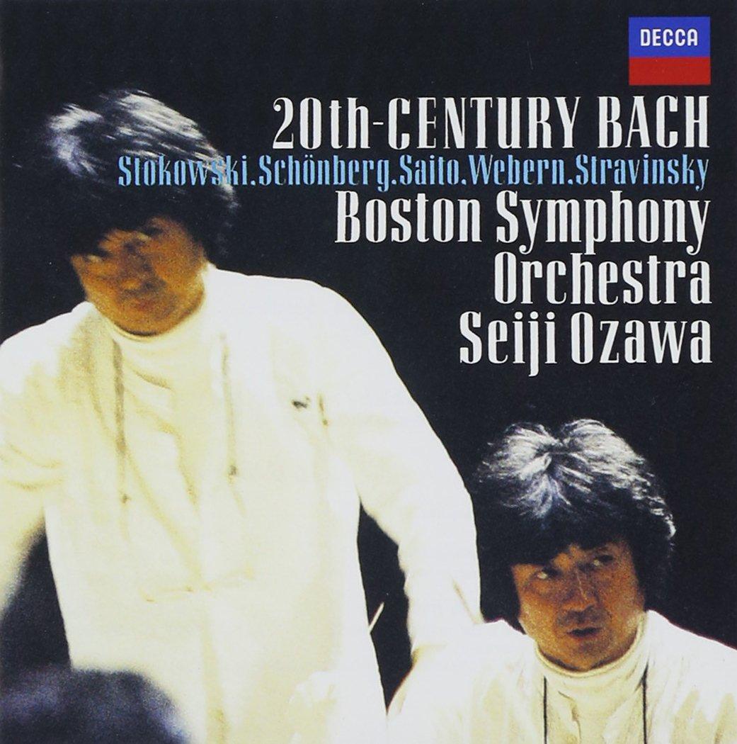 Bach:Toccata and Fugue