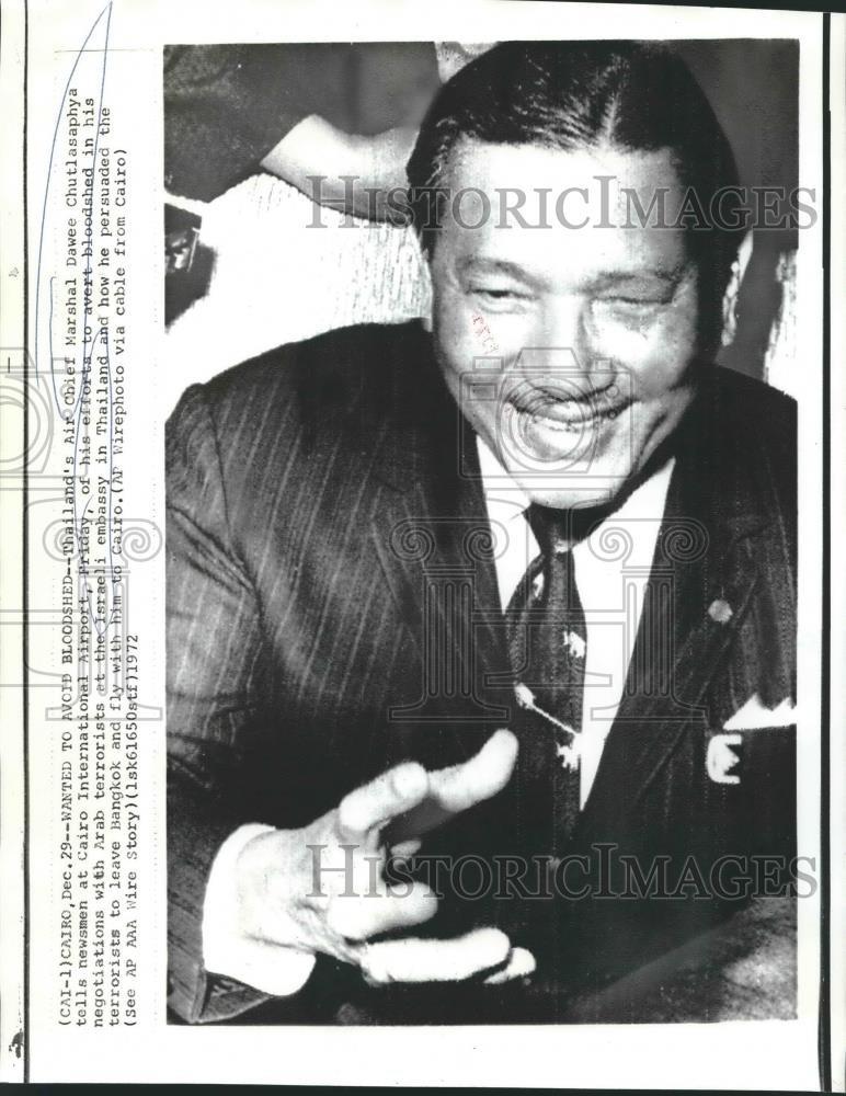 Amazon com: Vintage Photos 1972 Press Photo Thailand Air Chief