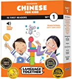 Chinese for Kids: 10 First Reader Books with Online Audio, Pinyin, Traditional Characters (Children Learning Mandarin…